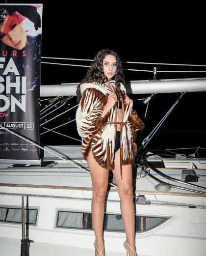 The Yacht Party Collection