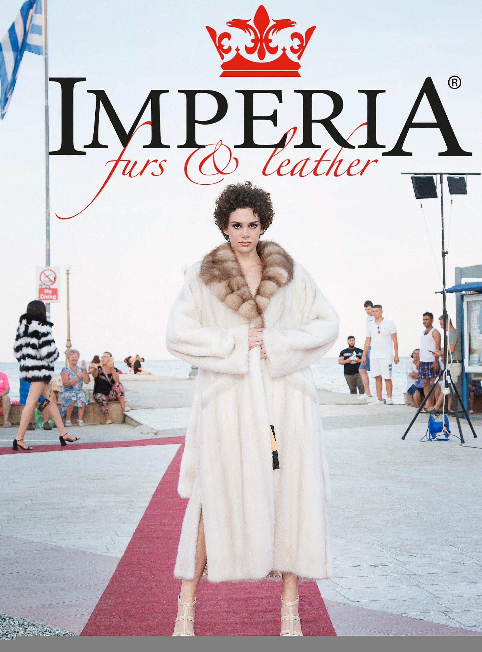 Fur Fashion by the Sea